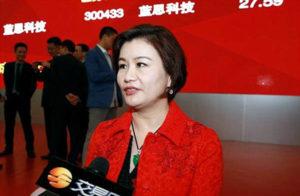 Биография Чжоу Цюньфэй — самой богатой женщины Китая
