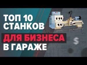 ТОП-10 лучших бизнес идей на Новый год 2021