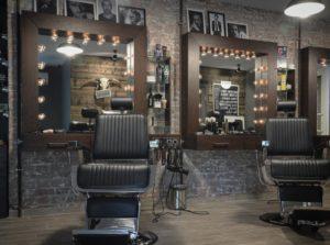 Бизнес идея: Как открыть мужскую парикмахерскую?