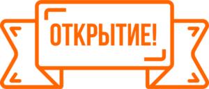 Управление магазином: база знаний для директора
