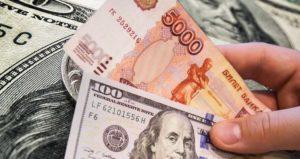 Что такое дедолларизация и ее возможные последствия для экономики