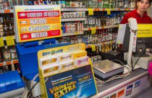 Как открыть свою лотерею