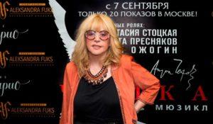Бизнес Аллы Пугачевой: какие начинания принесли Примадонне доходы