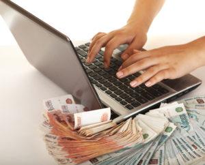 Бизнес в интернете: книжный бизнес на Амазоне. Где пройти обучение, чтобы начать свой бизнес и зарабатывать от $3000 в месяц?