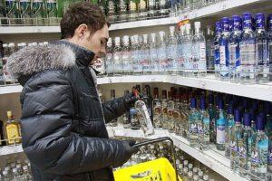 Закон о продаже алкоголя: последние изменения 2021-2021 гг.