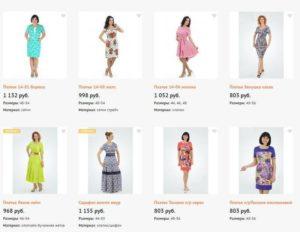Поставщики для интернет-магазина одежды в России: как найти поставщиков женской, детской