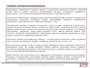 Обязанности продавца-консультанта для резюме: функции, достижения, пример