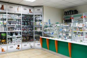 Как открыть ветаптеку