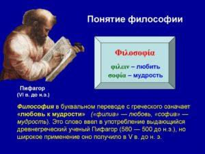 Что значит слово Априори в науке (философии) и в современном языке? Кто ввёл в обиход это слово? Примеры употребления в повседневной жизни.
