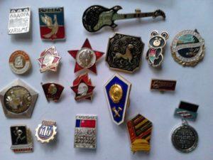 Дорогие советские значки
