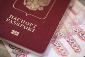 15 мест, где можно взять кредит по паспорту без справок о доходах и поручителей