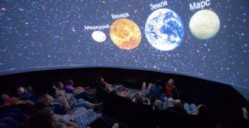 Бизнес-идея открытия мобильного планетария
