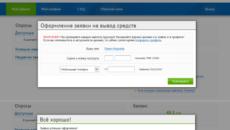 Лучшие сайты платных опросов с выводом денег — ТОП 32