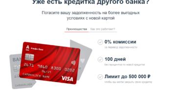 Кредит на развитие бизнеса для ИП: выгодные предложения от Сбербанка, Тинькофф, Альфа Банка, ВТБ