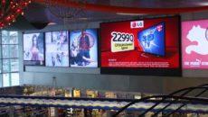 Видеореклама в Киеве а ТРЦ, Indoor реклама в торговых центрах на мониторах