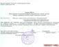 Справка об исполнении налогоплательщиком обязанности по уплате налогов, сборов, страховых взносов, пеней и налоговых санкций