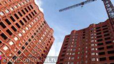 Стоит ли продавать квартиру в 2021 году?